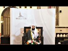 Embedded thumbnail for محاضرة الشيخ د. صالح بن مقبل العصيمي (بعت الضلالة بالهدى)